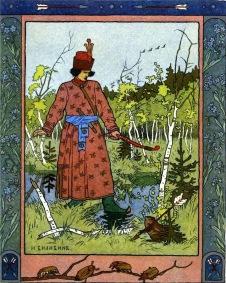 Ivan B, Frog TSarevna